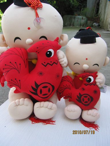 Plush Toys Yuppie Doll 35cm-60cm Free Shipping