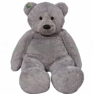 Plush Stuffed Big Grey Bear 51 INCHES (130cm), Stuffed Animals