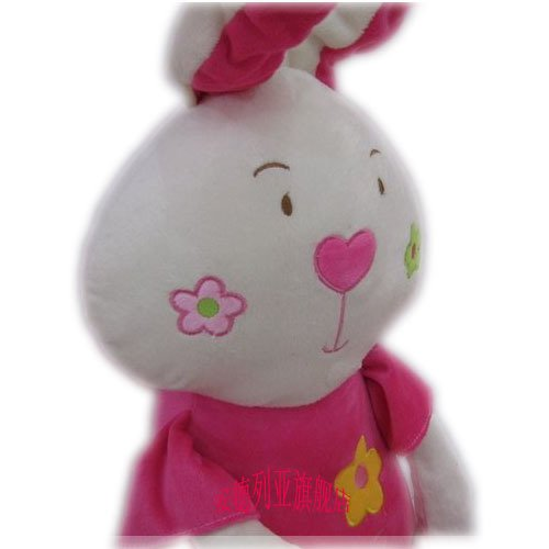 Giant Plush Stuffed Rabbit 35 inches, Stuffed Bunny Free Shipping