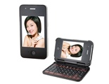 """3.2"""" QVGA Touch Screen Quad-Band Dual SIM Cards Dual Standby Cell Phone with TV FM Java Bluetooth (Black)"""